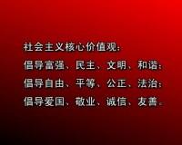册亨新闻2019-01-11