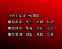 冊亨新聞2019-07-19