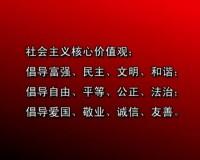 冊亨新聞2019-11-26