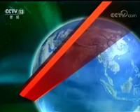 央視新聞聯播2020-05-16