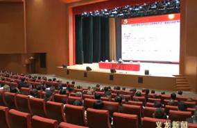 义龙新闻2018-11-19