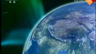 央視新聞聯播2019-12-23