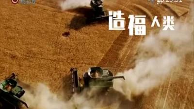 貴州新聞聯播2019-12-23