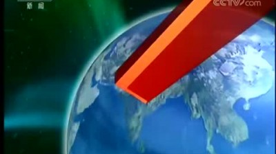 央視新聞聯播2020-01-17