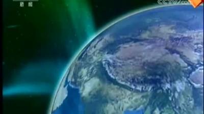 央視新聞聯播2020-01-08