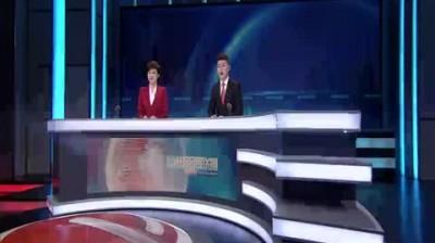 貴州新聞聯播2020-01-01