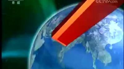 央視新聞聯播2020-01-13
