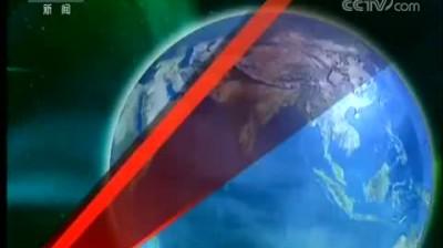 央視新聞聯播2020-01-02