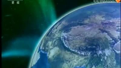 央視新聞聯播2020-01-16