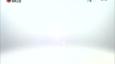 貴州新聞聯播2020-02-17