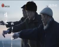 贵州新闻联播2019-01-15