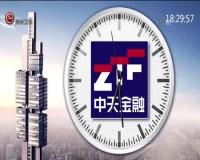 贵州新闻联播2019-06-12