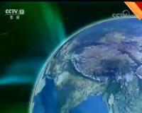 央視新聞聯播2020-01-07