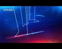黔西南新聞聯播2020-02-13