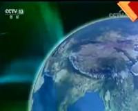 央視新聞聯播2020-02-05