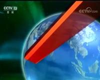 央視新聞聯播2020-02-19