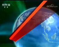 央視新聞聯播2020-03-23