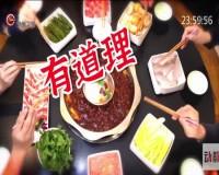 貴州新聞聯播2020-05-17