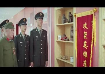 微電影《從此不同》——2019年中央軍委國防動員部征兵公益宣傳片