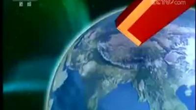 央視新聞聯播2019-06-10