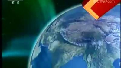 央視新聞聯播2019-06-16