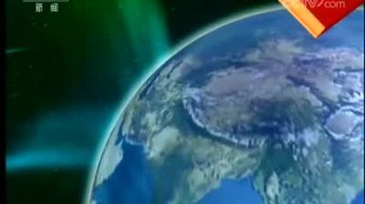 央視新聞聯播2019-12-26