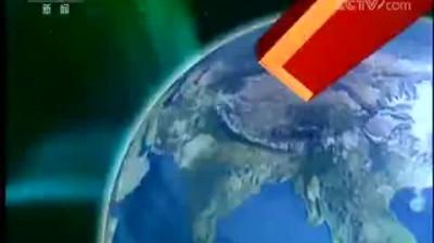 央視新聞聯播2020-01-21