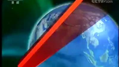 央視新聞聯播2020-01-04