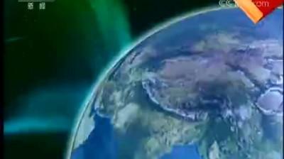 央視新聞聯播2020-01-15