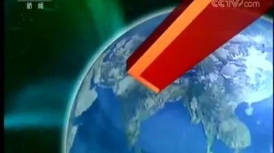 央視新聞聯播2020-01-03