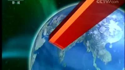 《新聞聯播》 20200119 2100_新聞聯播_視頻_央視網