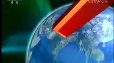 央視新聞聯播2020-01-12