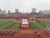 【圖文直播】黔西南州第四屆運動會開幕式
