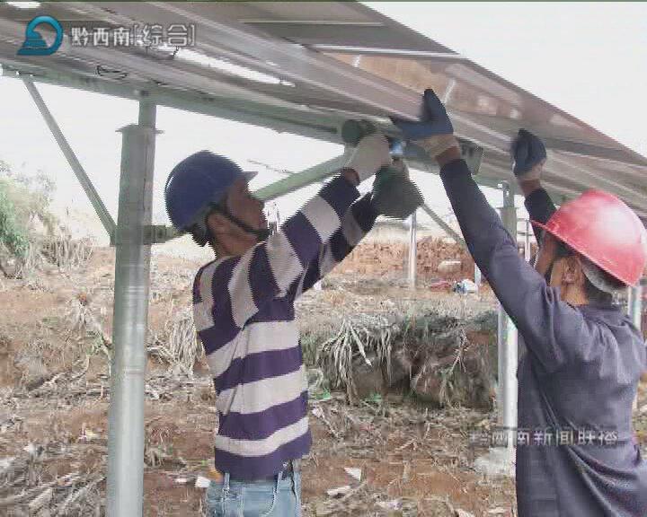 义龙新区新桥70兆瓦农业光伏电站建设有序推进